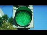 Курс на НТВ - Для нас всегда зелёный свет!