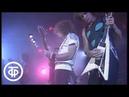Ступень к Парнасу. Группа Ария (В. Кипелов) Раскачаем этот мир , Искушение (1989)