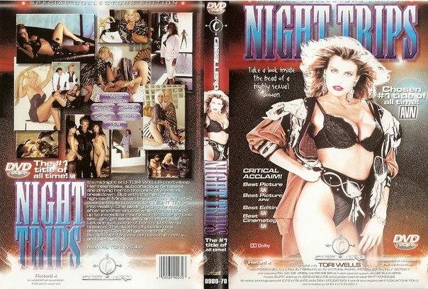 Смотреть ночные прогулки порно фильмы 1989