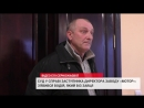 Судове засідання у справі заступника директора ЛуДАРЗ Мотор (3)