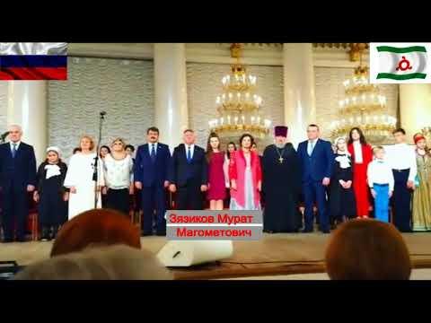 Ингушетия.Мурат Зязиков на Московском Международном Форуме Одаренные дети
