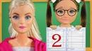 ПОЛУЧИЛА ДВОЙКУ В ПЕРВЫЙ РАЗ! Мультики куклы Барби, школа