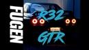 R32 GTR- Original Godzilla 5 Reasons to buy one