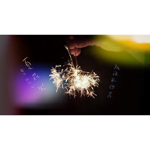 Mako альбом Fireworks (feat. Otomachi Una)