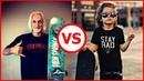 Old School vs New School. Skateboarding Battle Old Skaters vs Kids. 2018