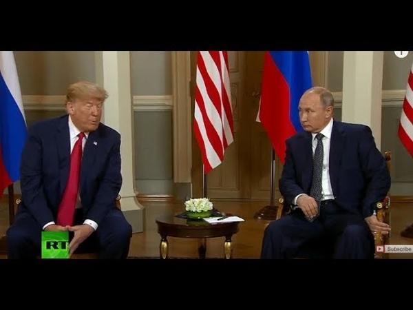 Putin-Trump meeting in Helsinki: News conference following summit