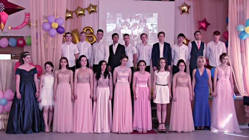 выпускной 2018 школа 38 Саратов