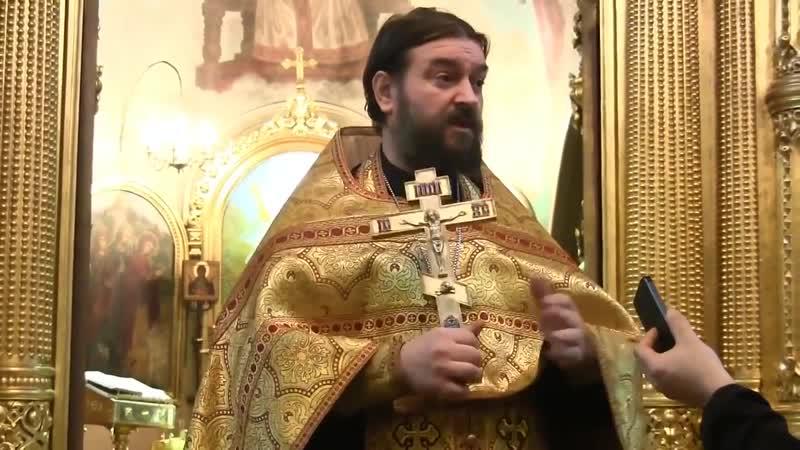 Причащаясь редко подпускаем ближе дьявола канал Отец Андрей Ткачёв Пропове