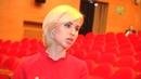 Мирослава Карпович в Салехарде со спектаклем Номер 13, 15.04.2018 г.