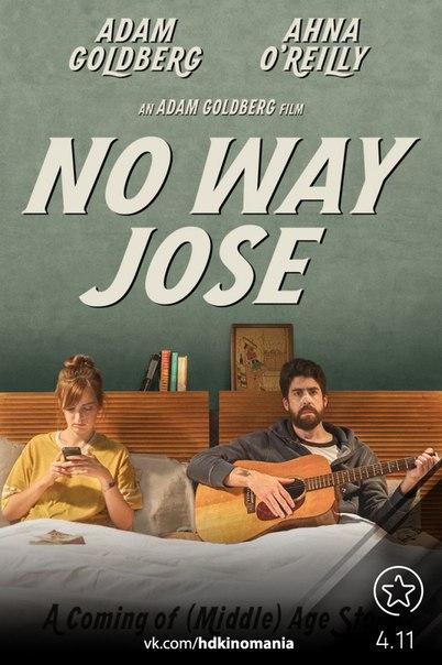 Не может быть, Джоуз (2015)