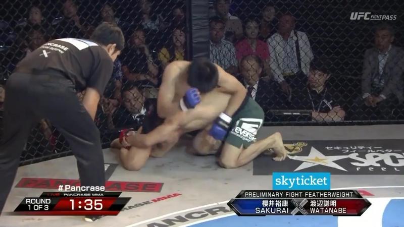 Hiroyasu Sakurai vs. Kaneaki Watanabe (Pancrase 298 - Araujo vs. Fujino)