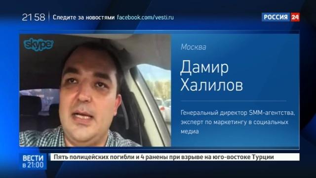 Новости на Россия 24 • Лайки, жабы, перепосты: чем еще удивить пользователей Интернета
