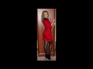 Hot Mature MILF Cougars Older Ladies in Pantyhose, Nylons, Tights Mini Skirts