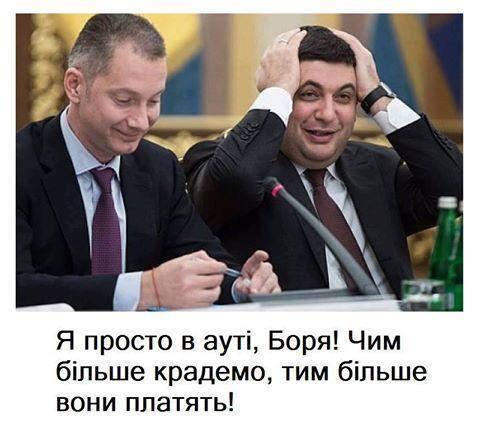 Юридическая весомость решения суда ЕС о признании незаконными санкций против младшего сына Януковича близка к нулю, - ГПУ - Цензор.НЕТ 1180