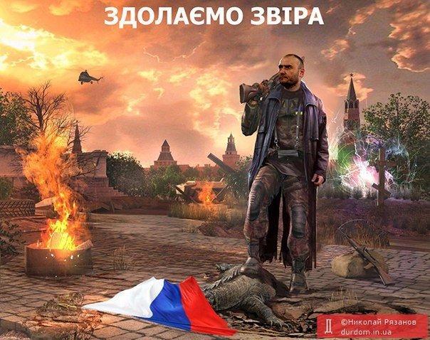 """В Сватово проводится эвакуация, повреждены десятки домов и железнодорожная колея, - """"Громадське"""" - Цензор.НЕТ 6838"""