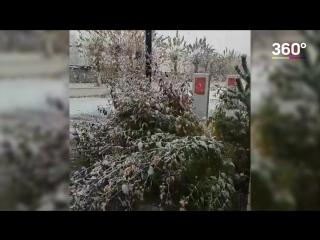 Первый снег в России