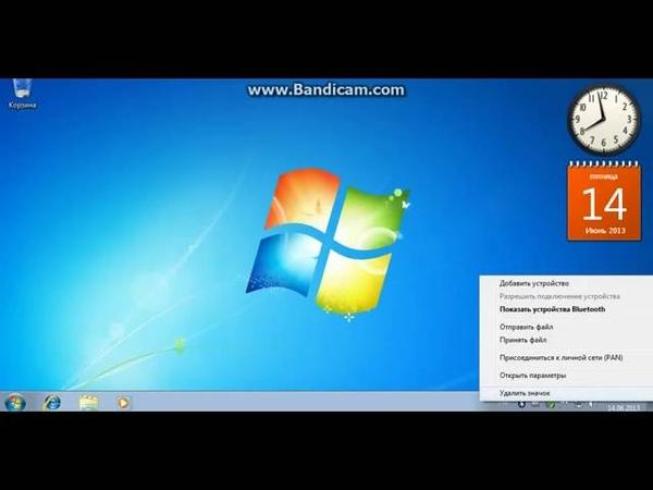 Как убить Windows 7 (Оригинал, 2013 г.)