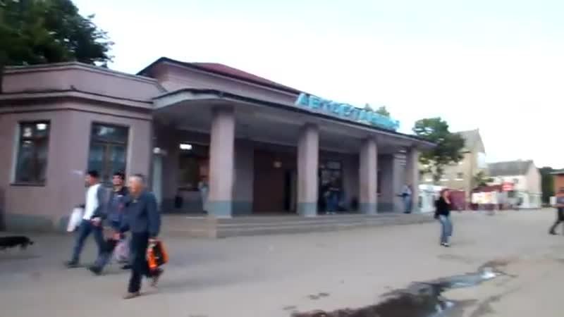 Черняховск Автовокзал bus avto vokzal gorod Chernyahovsk vne veko scscscrp
