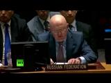 Небензя на Совбезе ООН американцам: Куда вы заходите, к чему вы прикасаетесь - везде после вас остается хаос