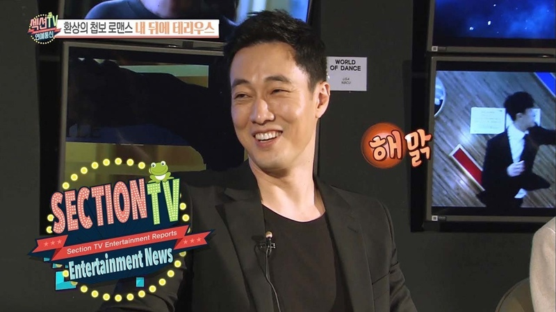 Does SoJiSub Have Any Secret to Taking Care of Children? [Section TV News Ep 934]