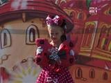 Городской детский праздник