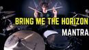 Bring Me The Horizon - Mantra Matt McGuire Drum Cover