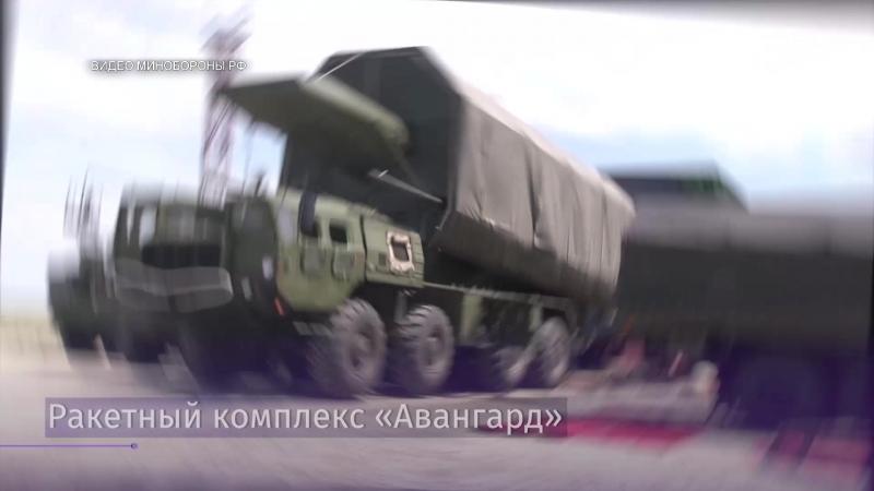 В России началось серийное производство боевых блоков «Авангард»