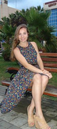 Алена Мусская