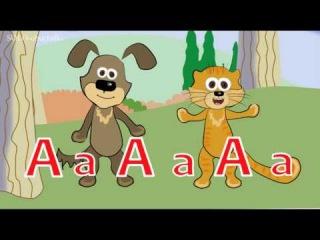 Обучающие игры - мультфильмы: Учимся читать с котом Кузей и собачкой Барбосом - буква А