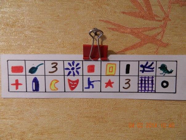 я говорю упражнения с пиктограммами:
