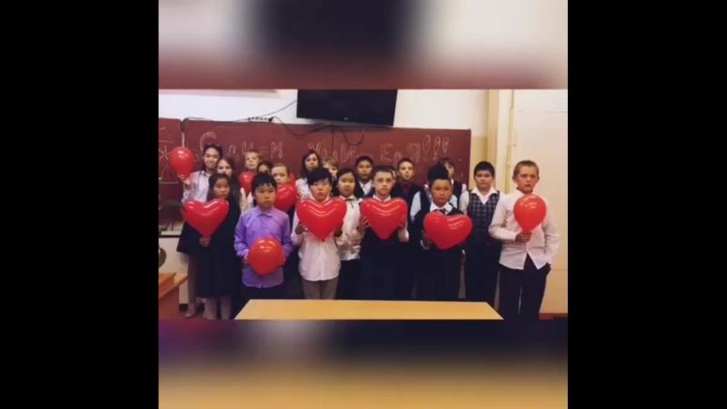 Поздравление учителей от учащихся 6 а кл. СОШ №12 г.Кызыла