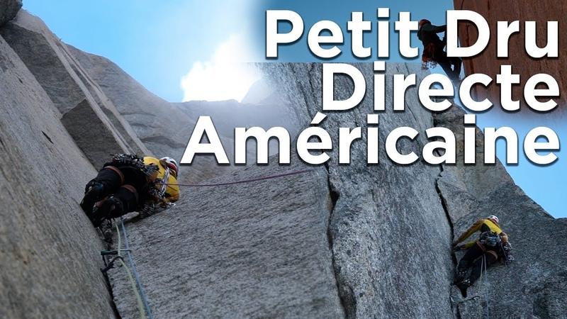 Скалолазанию по западной стене Пти Дрю в Альпах. Маршрут - Американский директ Видео с восхождения французской командой в 2018 года