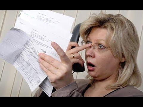 Инструкция и законные основания для прекращения оплаты ЖКХ