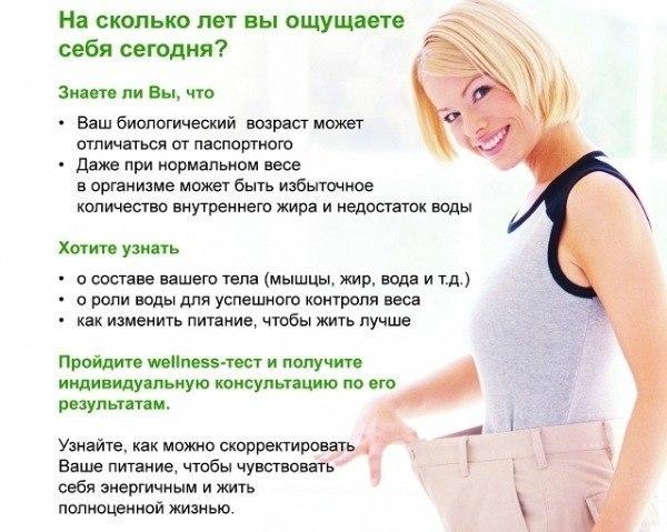 питание чтобы убрать живот женщине