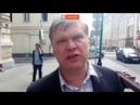 Митрохин: Вместе с другими политическими силами мы сорвем пенсионную реформу