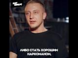 Голос улиц / Дима Васильев / Магадан