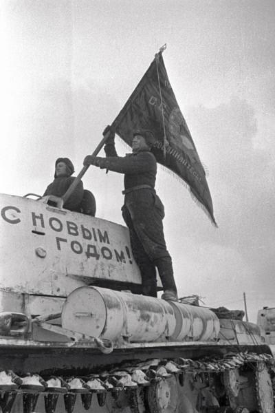 «Танкисты пускаются на фронт»