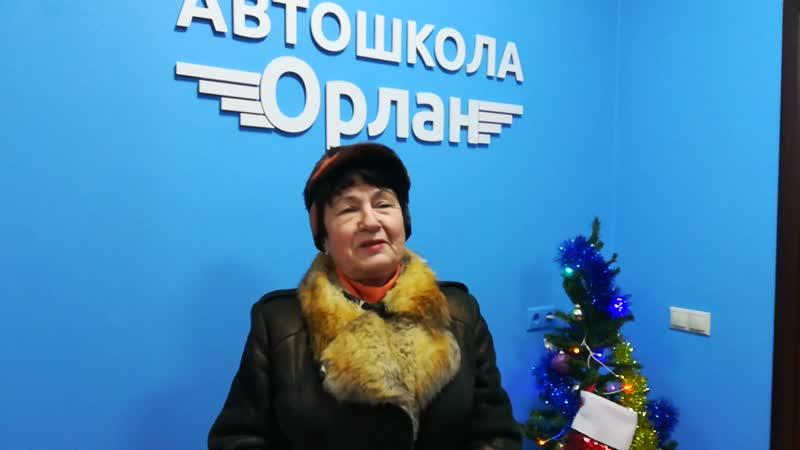 Автошкола ОРЛАН - доверяй профессионалам! Автошкола г. Электросталь 8(800)555-41-59