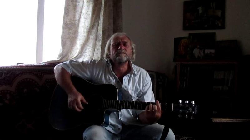 Песня Осени, автор и исполнитель Александр Юрьев. ПРП Росток