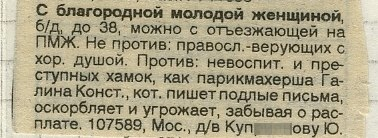 http://cs619131.vk.me/v619131124/3d84/OzsomEzsHzA.jpg