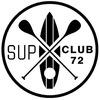 SUP CLUB 72     |  прокат сап-бордов в Тюмени