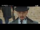 Мистер Саншайн   Mr. Sunshine   미스터 션샤인 -  8 серия [Превью]