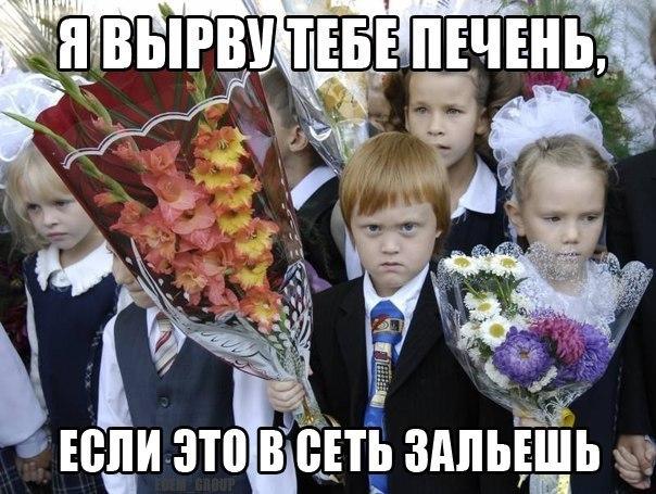школьники картинка с цветами
