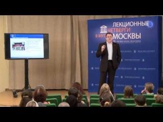 Маслов А.А. «Вечное противостояние: Европа и национализм в Китае» [26.09.2014]