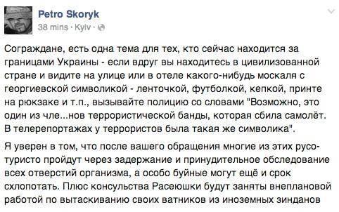 В штабе АТО показали пленных российских наемников - Цензор.НЕТ 8298