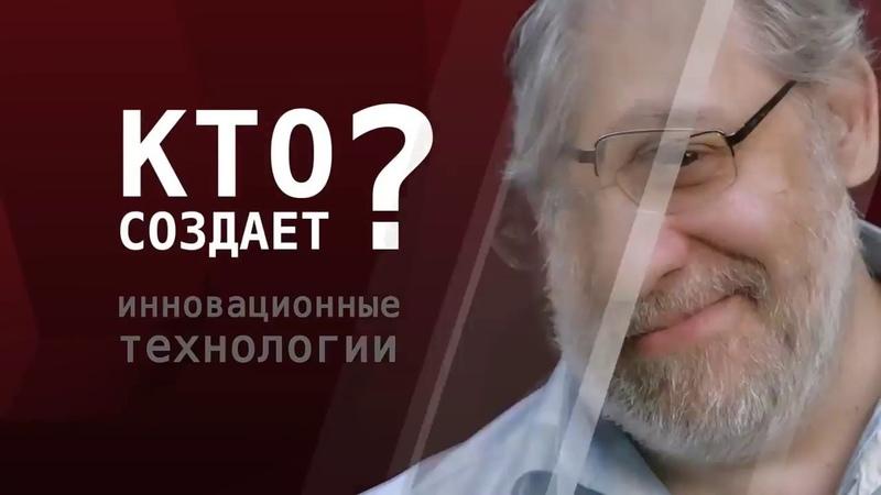 DZ Online TECH. Российские микропроцессоры «Эльбрус»
