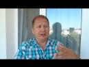 Мастер-майнд 10 X Profit- как увеличить продажи от 4х до 10 раз минимум
