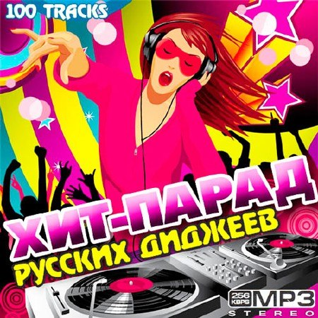 смайлик ремикс: