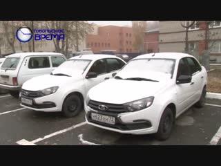 Новый автотранспорт