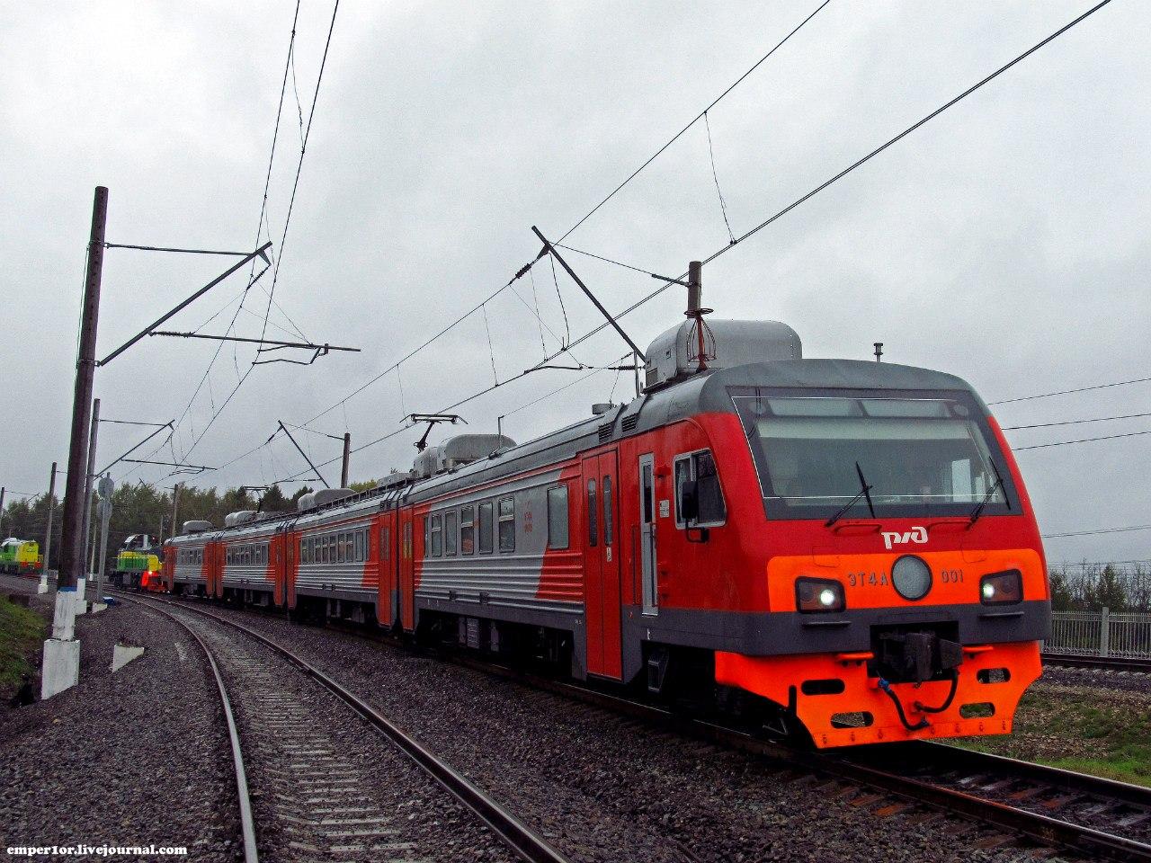 Электропоезд ЭТ4А. KIVsVfHraRs